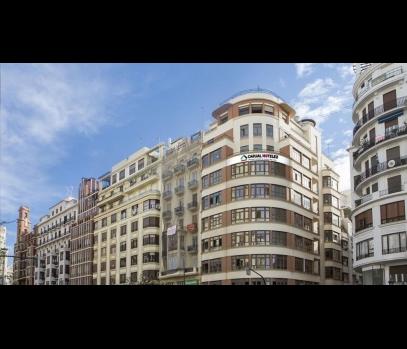Продажа рентабельного отеля в самом центре города Валенсия