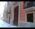 Продажа офиса в историческом центре Валенсии, Испания