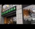 Продажа коммерческого помещения с арендатором Меркадона в городе Валенсия