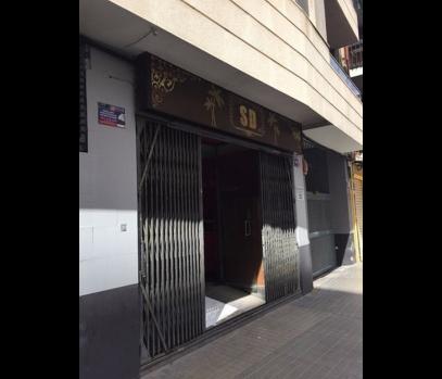 Продаётся коммерческое помещение в районе El Carmen, Валенсия