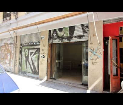 Продажа коммерческого помещения в районе El Carmen, Валенсия